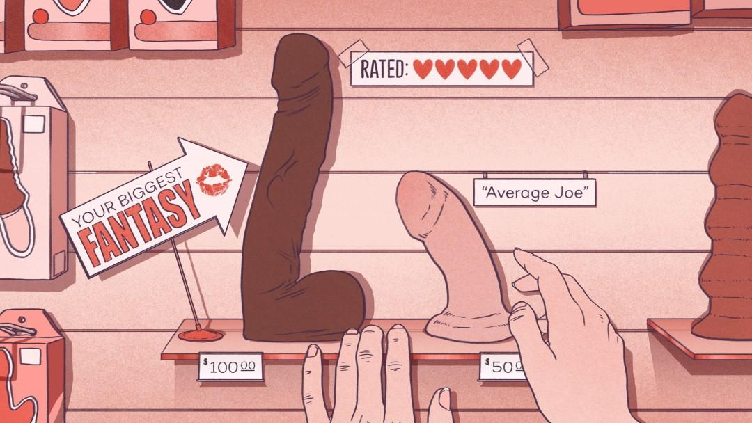 Is Your Dildo Racist? America's Fear and Fascination Around Black Virility