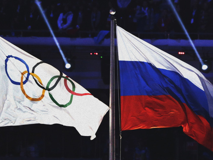 Banning Russia From the Olympics Won't Fix the Doping Problem